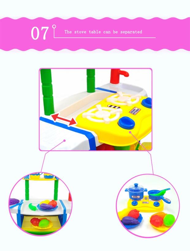 8 Toys Lot