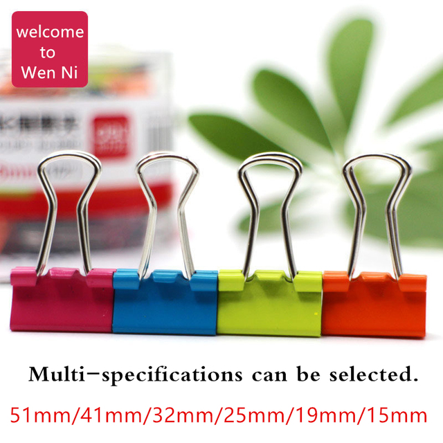 Full set Colorful Metal Binder Clips paper clip Office Stationery Binding supplies 15mm/19mm/25mm/32mm/41mm/51mm can choose