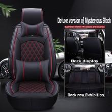 Customized Car Luxury PU skin seat cover For Toyota Camry Corolla Lexcen RAV4 VIOS CROWN PRADO Highlander все цены