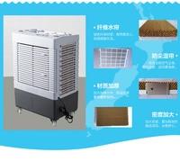 DMWD Вентилятор охлаждения воздуха портативный комнаты кондиционер cooler напольные Электрический вентиляторы кондиционера одной промышленно...