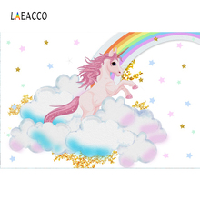 Laeacco Unicorn Party Rainbow Clouds Stars Birthday Photography Backgrounds Customized Photographic Backdrops For Photo Studio