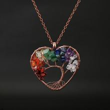 Natural Stone 7 Chakra Reiki Healing Tree of Life Pendant  Necklace Heart Pendants Amulet Crystal Women Jewelry Gift