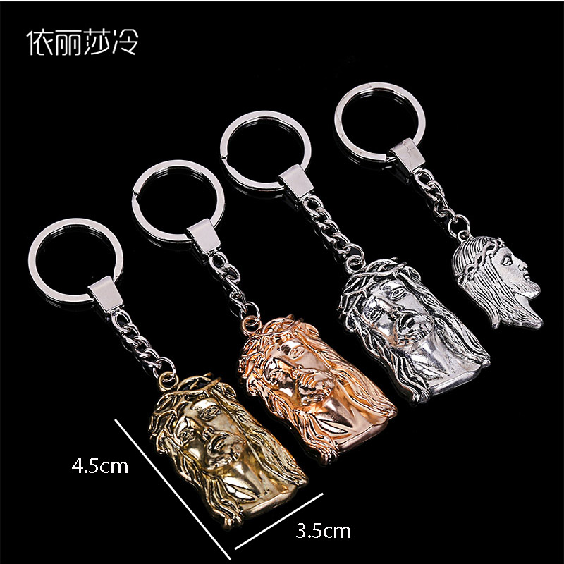 Cross Jesus avatar key chain men and women fashion Jesus Christian Virgin Mary key ring pendant car key chain jewelry in Key Chains from Jewelry Accessories