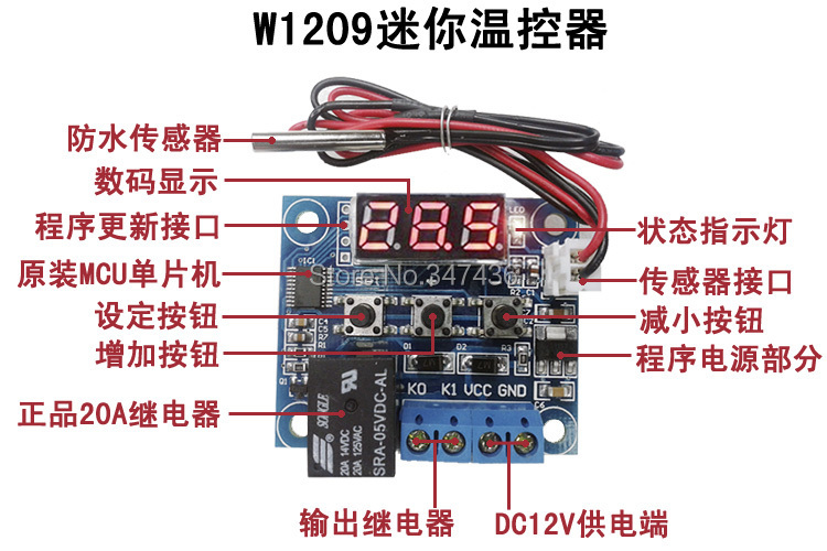 HTB1r9PYHVXXXXaxXXXXq6xXFXXXn aliexpress com buy w1209 waterproof digital temperature  at n-0.co