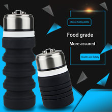 Portable Silicone Retractable Folding Water Bottle Outdoor Travel Telescopic Collapsible Plastic With Lid Gift