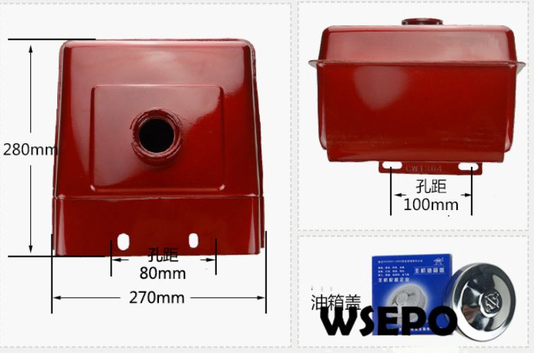OEM Quality! Diesel Fuel Tank Assy with Cap&Petcock for R185/R190 4 Stroke Small Water Cooled Diesel Engine dx5 s30680 ink tank assy