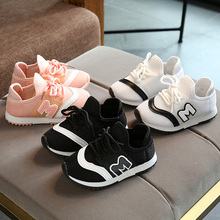 KINE PANDA Toddler Girl Boy Sport Running Shoes Little Kids Shoes Casual Sneakers Breathable Soft bebes tenis infantil 0-4Y(China)