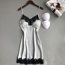 Women's Summer Silk Nightwear