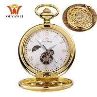 OUYAWEI Hand Wind 12 24 Hour Sun Moon Roman Numeral Mechanical Fob Chain Necklace Pendant Clock
