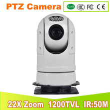YUNSYE Police high speed PTZ camera 22X zoom INFRAR Wiper MINI IP Camera ONVIF security video ptz dome1200TVL