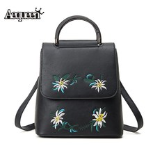 Aequeen кожаный рюкзак путешествия женщин Мода 2017 г. Вышивка Рюкзак Школьные сумки для подростков девочек цветок Mochila
