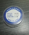 0.1mm Dia Tungsten Electrode wire, Used for photocopier repair, about 20 meters/roll