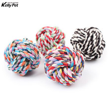 Pet Dog Toys Puppy Chew Teething Cotton Rope Knot Toys Teeth Cleaning Pet Playing Ball Outdoor Training Interactive Toy 5.5cm pet dog puppy chew tug teeth cleaning knot toy tennis ball w rope