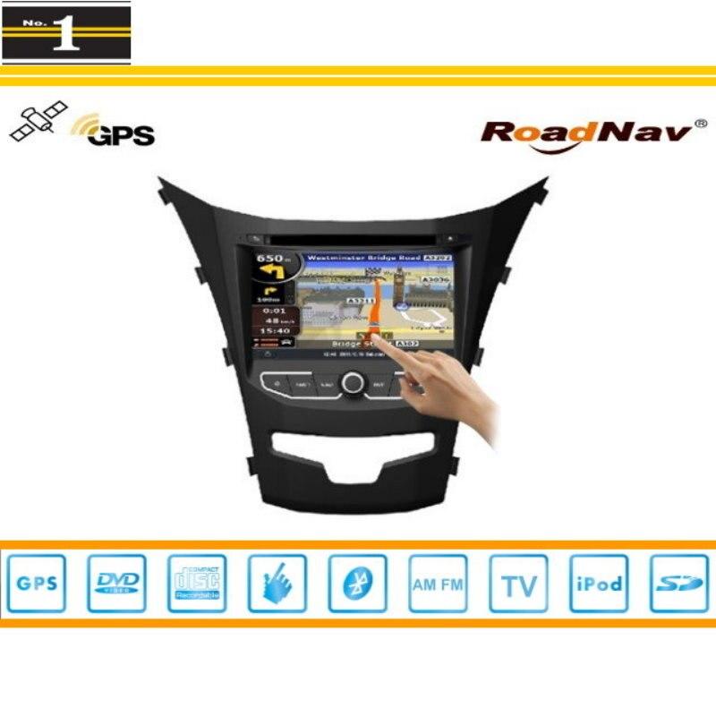 Android Car Multimedia Para SSangYong Korando 2013 ~ 2015 Radio CD Dvd GPS Navi