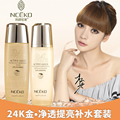 Conjuntos de Cuidados Faciais Essence NCEKO 24 K Ouro, Toner brilho Hidratante + Emulison, Cuidados Com a pele Anti Rugas de Envelhecimento Whitening Beleza
