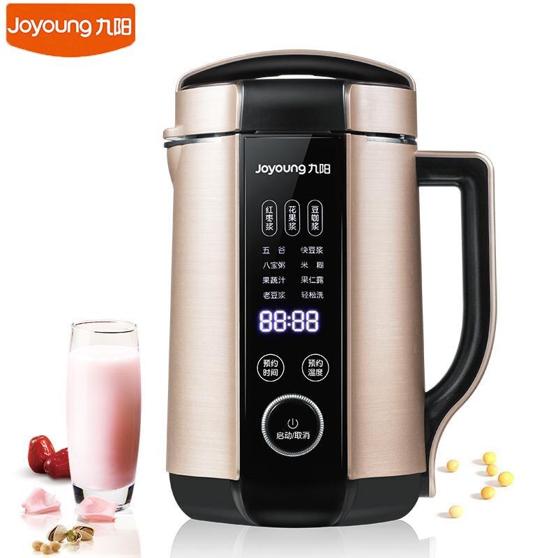Joyoung DJ13E-Q8 Latte Di Soia E Caffè Per Uso Domestico 1300 ml Frullatore Multi-funzione A Doppio Appuntamento Macchina del Latte di Soia