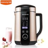 Joyoung DJ13E Q8 aktivplus бытовой 1300 мл Еда Блендер многофункциональный двойной назначение соевого молока машина