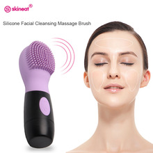 Skineat New Arrival Silicone Facial Cleansing Brush Electric Face Cleanser  Pore Oil Clean Vibration Massager For Skin Care