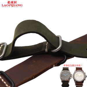 Image 5 - Calidad de Servicio Crazy Horse correa de reloj de cuero adaptador pegamento mar hecho a mano correa de reloj de cuero 22mm 24mm 26mm old NATO correa para hombres