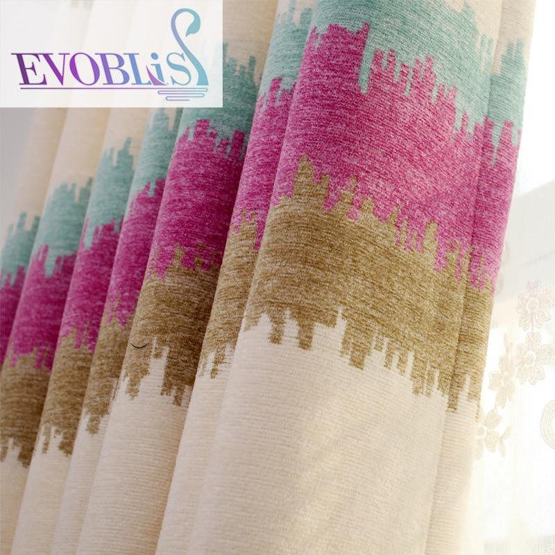 Потовщені смугасті штори для - Домашній текстиль