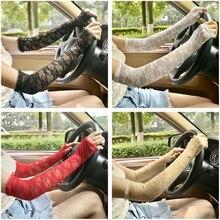 † 40см секция женские перчатки сексуальные тонкие перчатки летние кружевные перчатки вождения