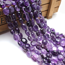 Natural Stone Beads 8-10mm Irregular Amethyst Purple Crystal For Jewelry Making Bracelet Necklace 15inches