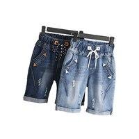 Plus Size Women Fat Girls Autumn Harlan Jeans 200 Pounds Leisure Pants Solid Color Elastic Waist