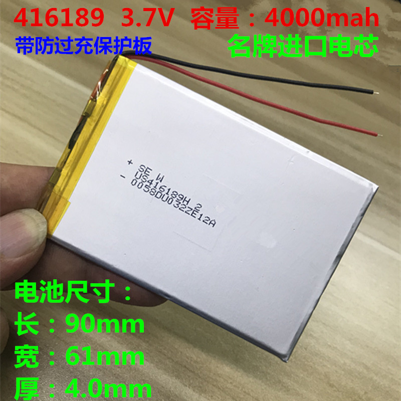 3.7V polymer lithium battery 4000 Ma 416189 AI PDA smart flat phone <font><b>406090</b></font> image