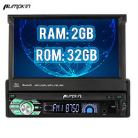 Wholesale 1 Din 7 Android 6 0 Universal Car DVD Player GPS Navigation Bluetooth Car Stereo