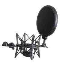 2017 высокое качество микрофон профессиональный подвес с Поп щит фильтр Экран