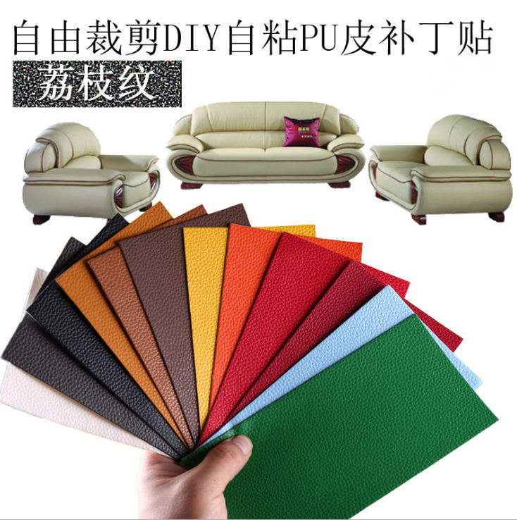Cpam Shipping 10cmx20cm 5 Pcs Self Adhesive Leather