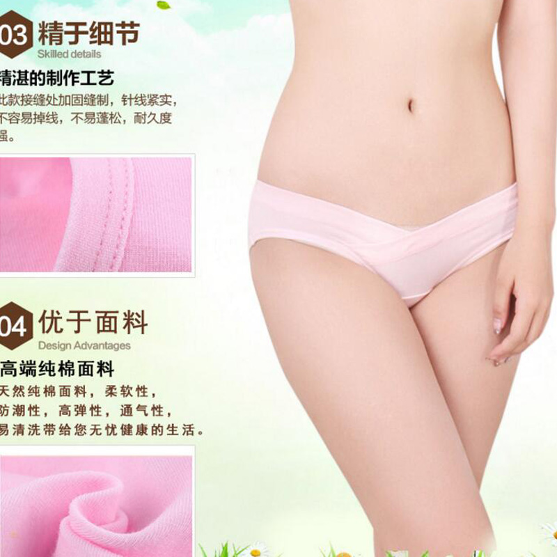 3Pcs/Lot U-Shaped Low Waist Maternity Underwear Maternity Panties Cotton Pregnant Women Underwear Pregnancy Briefs Women Clothes