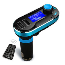 Car MP3 Player Kit AUX Wireless FM Transmitter Dual USB Charging Interface Support U Disk and TF Memory Card Play Music