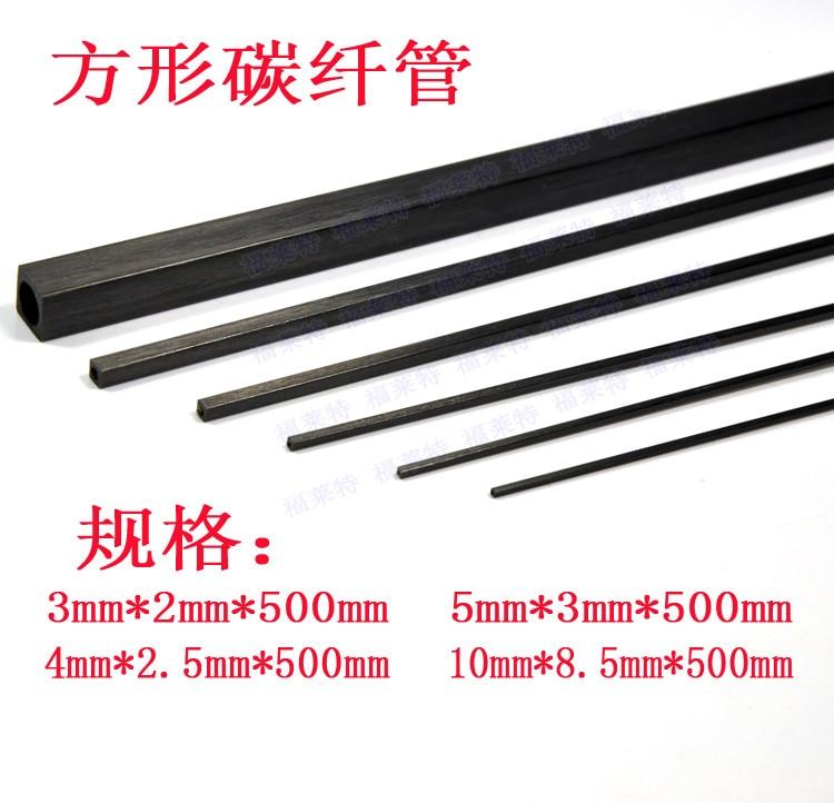 5pcs/set RC Model Accessories Square Carbon Fiber Tube Multi-Size Length 500mm
