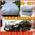 High Quality!Dustproof Waterproof/sunscreen/Resist snow Thickening cotton lint Car hood Cover fit for Infiniti Q50 Q70L