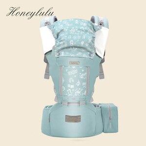 Image 1 - Honeylulu portador de bebê ergonômico, com bolsa cinto para recém nascidos quatro estações boné canguru à prova de vento