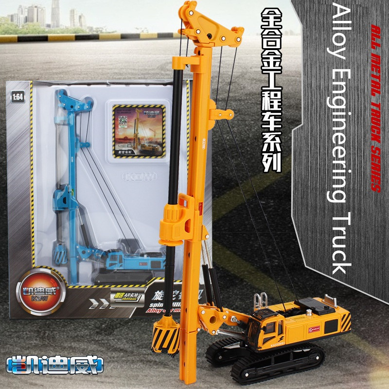 Children Kids Alloy Diecast Model Toy Rotary Drilling Rig Truck Car Metal 1:64 Gift