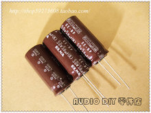 30PCS ELNA SILMIC CE-BP (RBL) 5.6uF/50V Top-grade audio with non-polar electrolytic capacitor free shipping