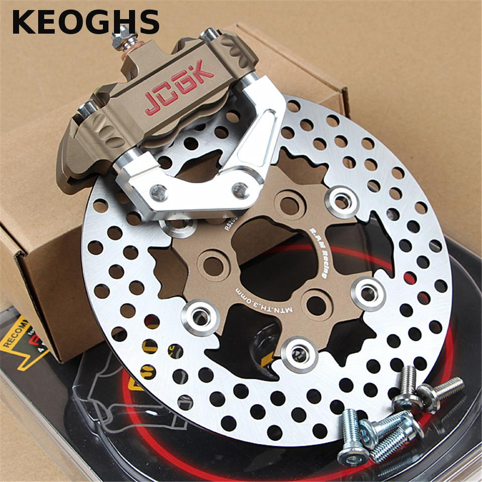 KEOGHS Cnc Motorcycle Fork Brake Calipers Brake Caliper Adapter Bracket 200mm Disc Set For Yamaha Force Jog Rsz Bws  Aerox keoghs ncy motorcycle brake disk disc floating 260mm 70mm 3 holes for yamaha bws smax scooter modify