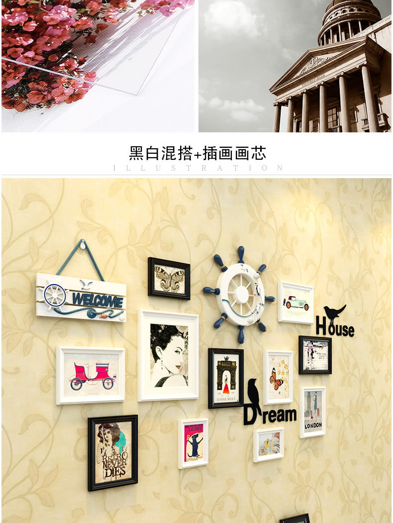 New Pattern Ocean Theme 11pcs Set Family Wooden Photo Frame Wedding Picture Frames Creative Combination Hanging Photo Frame Wedding Picture Frames Hanging Photo Framewooden Photo Frame Aliexpress