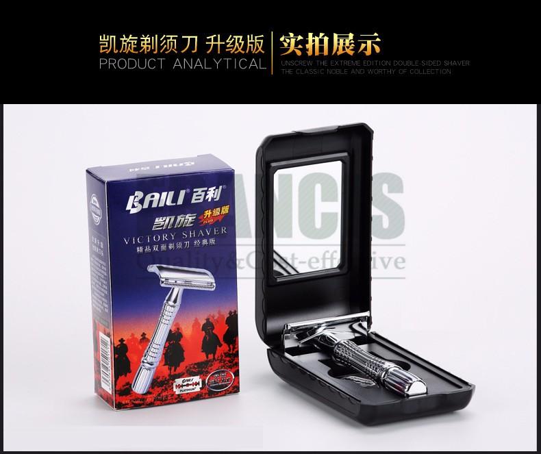 Men's Shaving Razor Double Edge Safety Razor Zinc Alloy Safety Razor Classic For Men 1 Razor 1 Blade 1 Case Shaver set 2