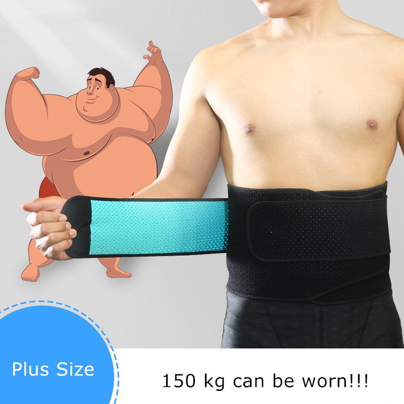 Oversize Waist Support Belt Breathable Lumbar Brace Trimmer Exercise Weight Loss Lower Back Protect for Fat People