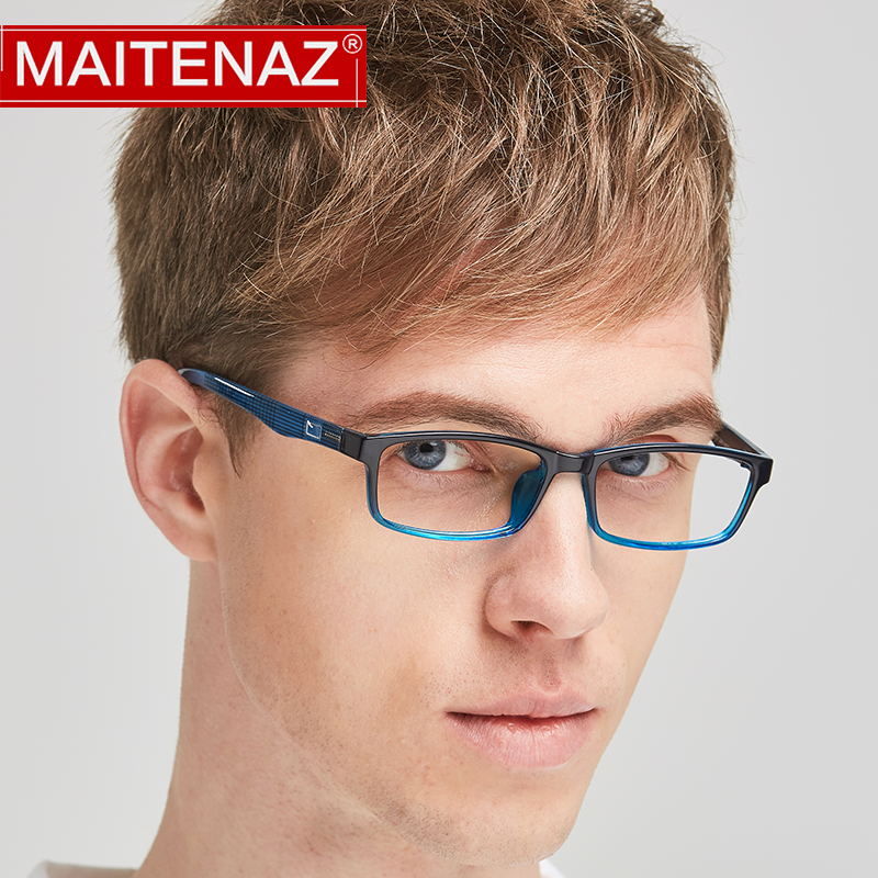 MAITENAZ TR90 Prescription Eyeglasses Full Frame Myopia Hyperopia  Glasses for Men Women Fashion Comfortable Spectacles 2300(China)
