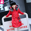 Down Winter Jacket For Girls Thickening Long Coats Big Children S Clothing 2017 Girl S Jacket