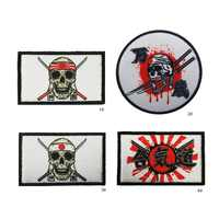 Parche de espadas con cráneo de Japón, Sol Rojo Ninja, Kamikaze WW2, emblema militar del ejército, insignia táctica bordada