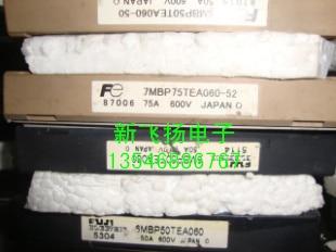 new in stock 6MBP50TEA060-50 new in stock cm50e3y 12e