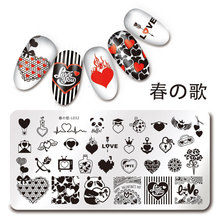 Nail Stamping Plates Love Valentine's Day Flower Bowknot Plant QR Code Jewelry Nail Art Image Template Manicure Stencils Tool