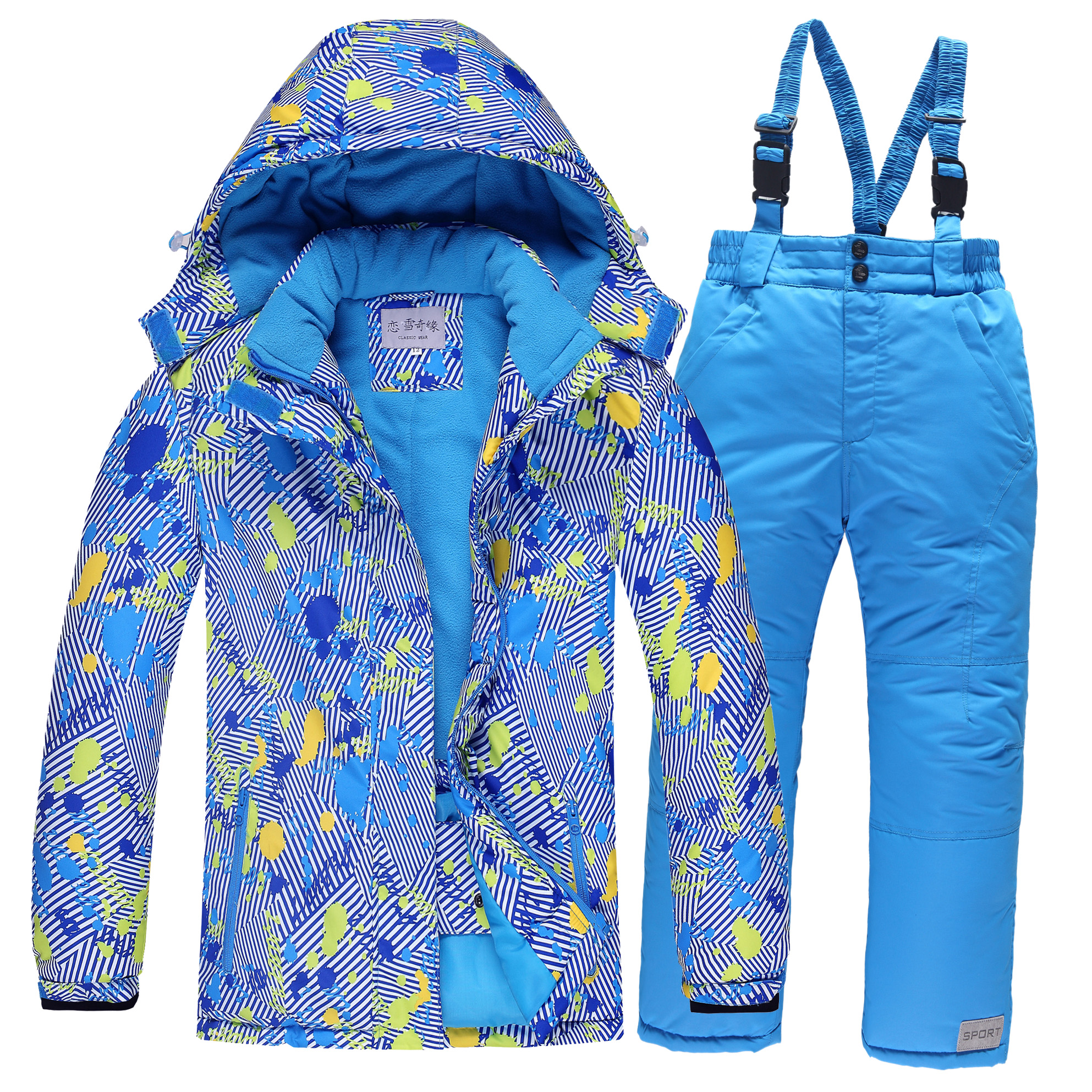 Girls or Boys Waterproof Ski Suit Kids Ski Jacket and Children Pants Snow Windproof Warmth Thickened Winter Clothes -30 Degree 1pcs free shipping 2015 new autumn and winter tot solid color knitting wool hat boys girls ski cap children skullies beanies