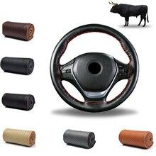 Автомобильные Чехлы На Руль DIY из натуральной кожи, оплетка на руль автомобиля с иглой и резьбой, аксессуары для интерьера