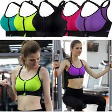 d7d10e1164de6 Professional Level 4 Stretch sports bras Shockproof fixed quick-drying  underwear vest women running GYM zipper Adjustable Strap